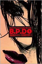 B.P.Dを無料で読む