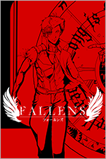 FALLENSを無料で読む
