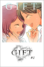 GIFTを無料で読む
