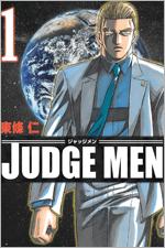 JUDGE MEN ジャッジメンを無料で読む