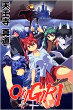 ONIGIRI ~おにぎり~を無料で読む