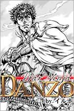 戦忍DANZOを無料で読む
